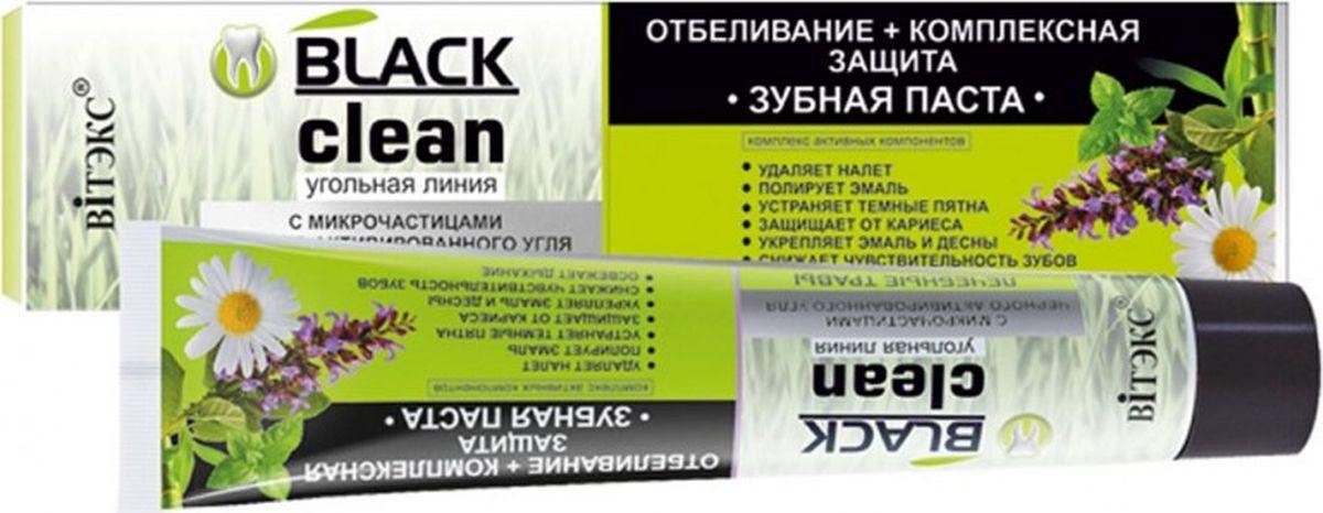 Витэкс Зубная паста Black Clean, Отбеливание+комплексная защита, 85 гV-892комплекс активных компонентов• УДАЛЯЕТ НАЛЕТ• ПОЛИРУЕТ ЭМАЛЬ• УСТРАНЯЕТ ТЁМНЫЕ ПЯТНА• ЗАЩИЩАЕТ ОТ КАРИЕСА • УКРЕПЛЯЕТ ЭМАЛЬ И ДЁСНЫ• СНИЖАЕТ ЧУВСТВИТЕЛЬНОСТЬ• ОСВЕЖАЕТ ДЫХАНИЕЗубная паста с микрочастицами черного активированного угля и лечебными травами, благодаря специальным активным компонентам, эффективно отбеливает зубы, не повреждая эмаль и обеспечивает комплексную защиту зубов и полости рта.Активированный уголь обладает мощными адсорбирующими свойствами и выраженной способностью поглощать токсины и загрязняющие вещества.Лечебные травы обладают противовоспалительным и антимикробным действием, укрепляют эмаль и дёсны, освежают дыхание.