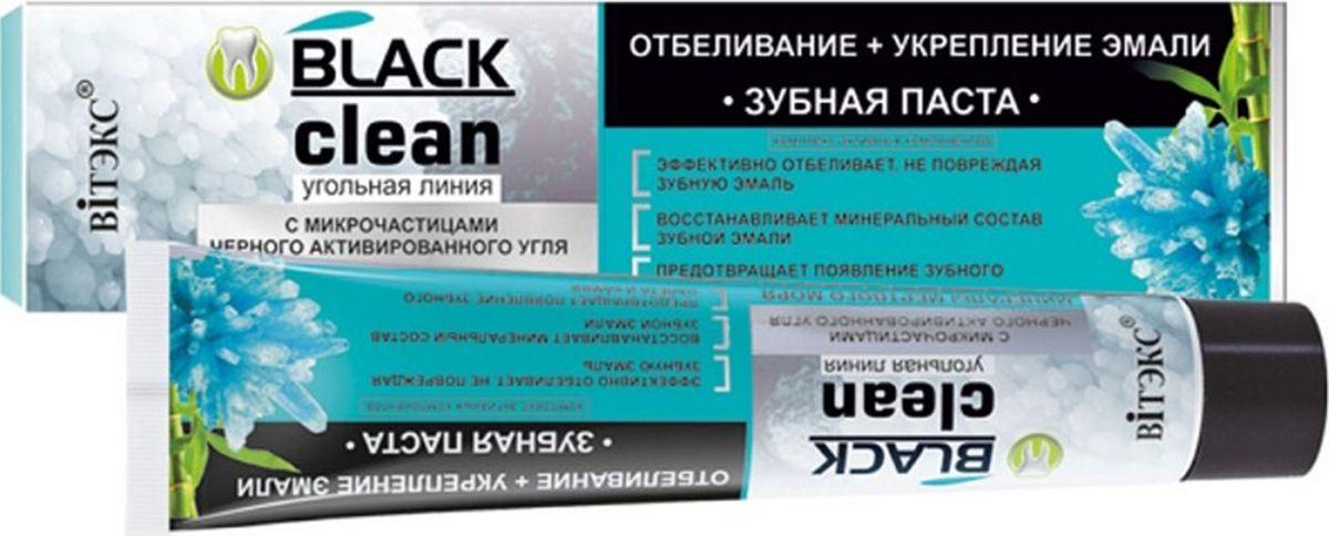 Витэкс Зубная паста Black Clean, Отбеливание+укрепление эмали, 85 гV-893комплекс активных компонентов• ЭФФЕКТИВНО ОТБЕЛИВАЕТ, НЕ ПОВРЕЖДАЯ ЗУБНУЮ ЭМАЛЬ • ВОССТАНАВЛИВАЕТ МИНЕРАЛЬНЫЙ СОСТАВ ЗУБНОЙ ЭМАЛИ • ПРЕДОТВРАЩАЕТ ПОЯВЛЕНИЕ ЗУБНОГО НАЛЁТА И КАМНЯЗубная паста с микрочастицами черного активированного угля и минералами Мертвого моря, благодаря специальным активным компонентам, эффективно отбеливает зубы, не повреждая эмаль, восстанавливает минеральный состав зубной эмали и предотвращает появление зубного налета и камня. Активированный уголь обладает мощными адсорбирующими свойствами и выраженной способностью поглощать токсины и загрязняющие вещества.Минералы Мертвого моря восстанавливают, укрепляют и защищают зубную эмаль, препятствуя возникновению кариеса.