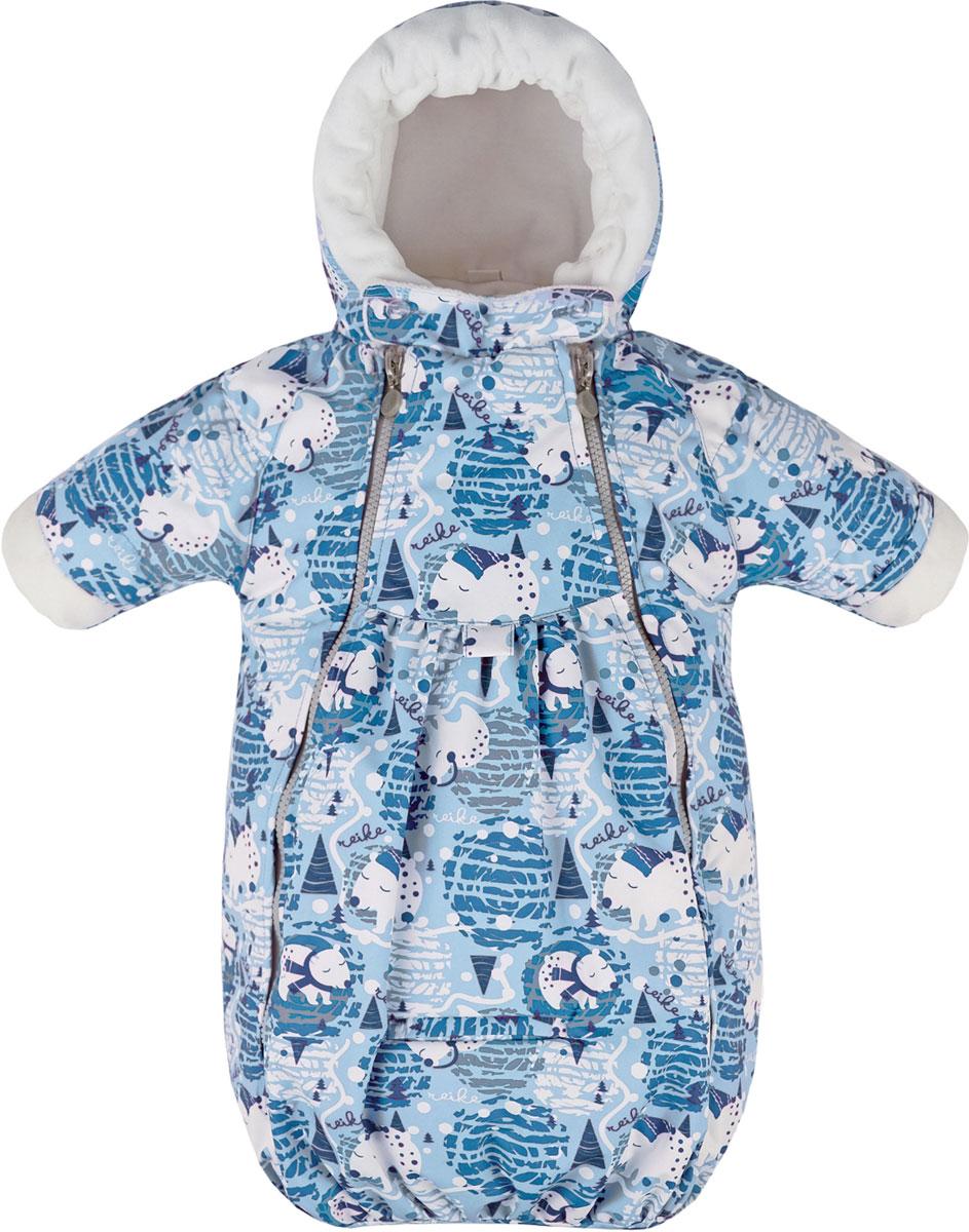 Конверт с рукавами детский Reike, цвет: синий. 392007_PBR blue. Размер 62392007_PBR blueКонверт для новорожденных Reike выполнен из ветрозащитной, водоотталкивающей и дышащей мембранной ткани. Застегивается на две вертикальные молнии, обеспечивая легкое переодевание новорожденного. Дополнительная застежка - пуговицы в области горловины. Нежная велюровая подкладка из натурального хлопка обеспечивает малышу дополнительный комфорт и тепло. На рукавах предусмотрены клапаны, закрывающие ручки для сохранения тепла. Изделие подходит для использования в коляске или автомобильном кресле, благодаря прорезям для ремней безопасности, оформленным, как кармашки. Конверт спереди и сзади дополнен светоотражателями.