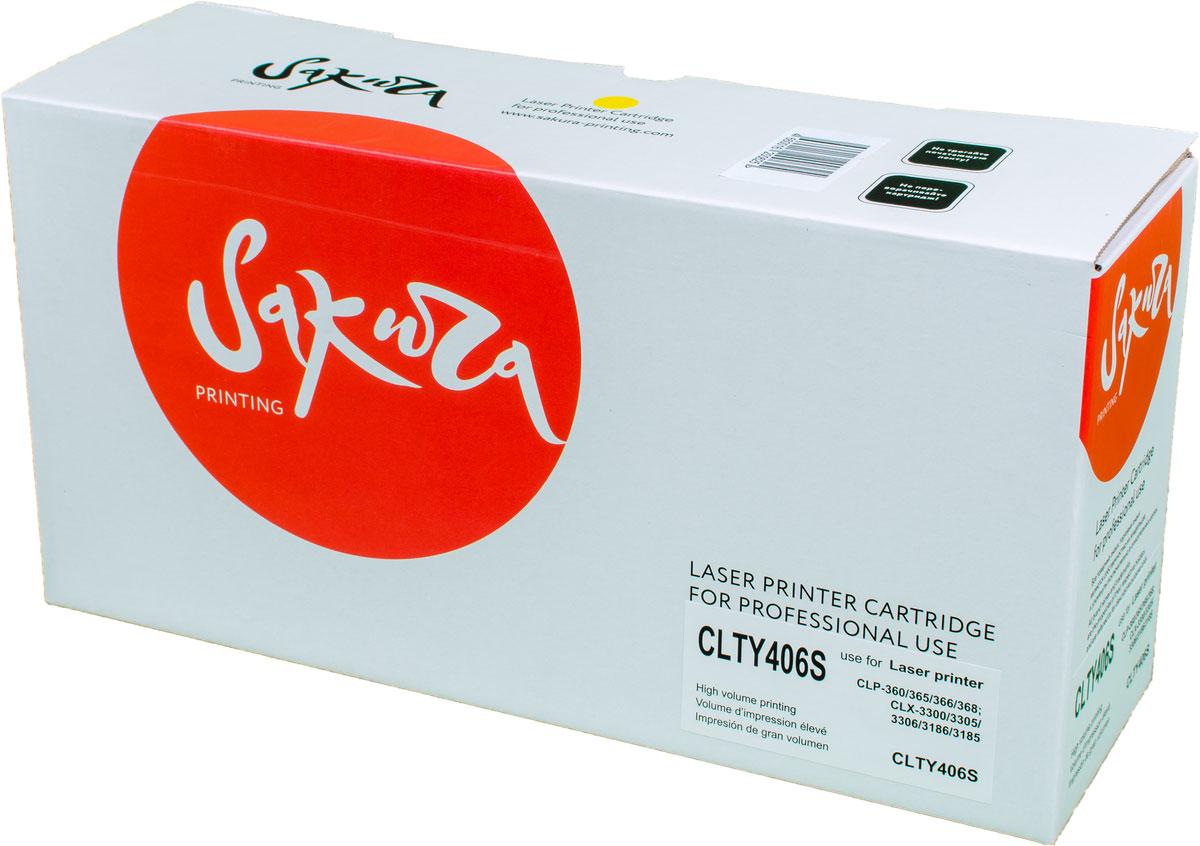Sakura CLTY406S, Yellow тонер-картридж для Samsung CLP-360/365/366/368/CLX-3300/3305/3306/3185/3186SACLTY406SТонер-картридж Sakura CLT406S для лазерных принтеров Samsung CLP-360/365/366/368/CLX-3300/3305/3306/3185/3186 является альтернативным решением для замены оригинальных картриджей. Он печатает с тем же качеством и имеет тот же ресурс, что и оригинальный картридж. В картриджах компании Sakura используется химический синтезированный тонер, который в отличие от дешевого тонера из перемолотого полимера, не царапает, а смазывает печатающий вал, что приводит к возможности многократных перезаправок картриджей. Такой подход гарантирует долгий срок службы принтера, превосходное качество и стабильность печати.Тонер-картриджи Sakura производятся при строгом соответствии стандартам ISO 9001 и ISO 14001, что подтверждено международными сертификатами.