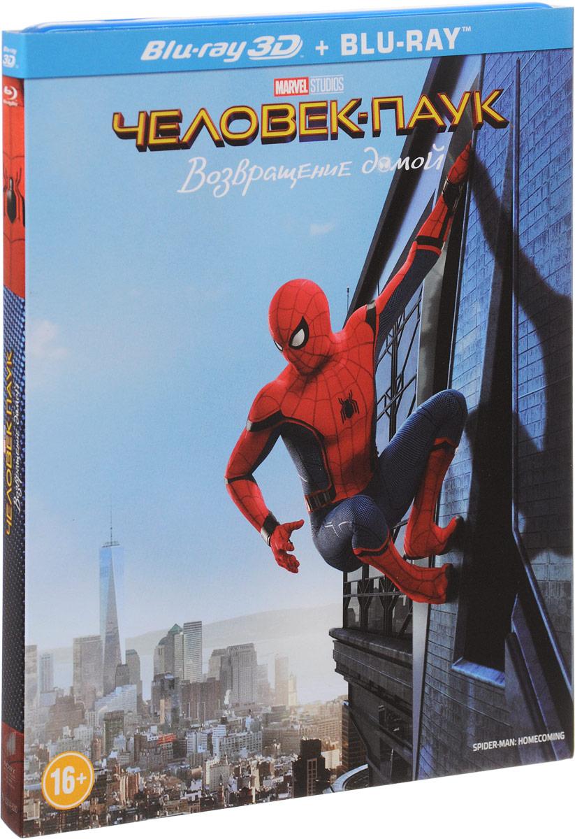 Человек-паук: Возвращение домой 3D (Blu-ray) 3d blu ray плеер panasonic dmp bdt460ee