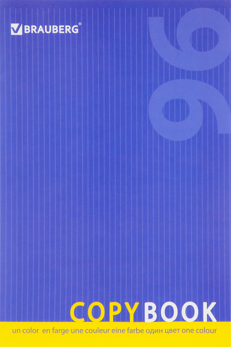Brauberg Тетрадь One Colour 96 листов в клетку цвет синий Формат А4401880_синийBrauberg Тетрадь One Colour 96 листов в клетку цвет синий Формат А4