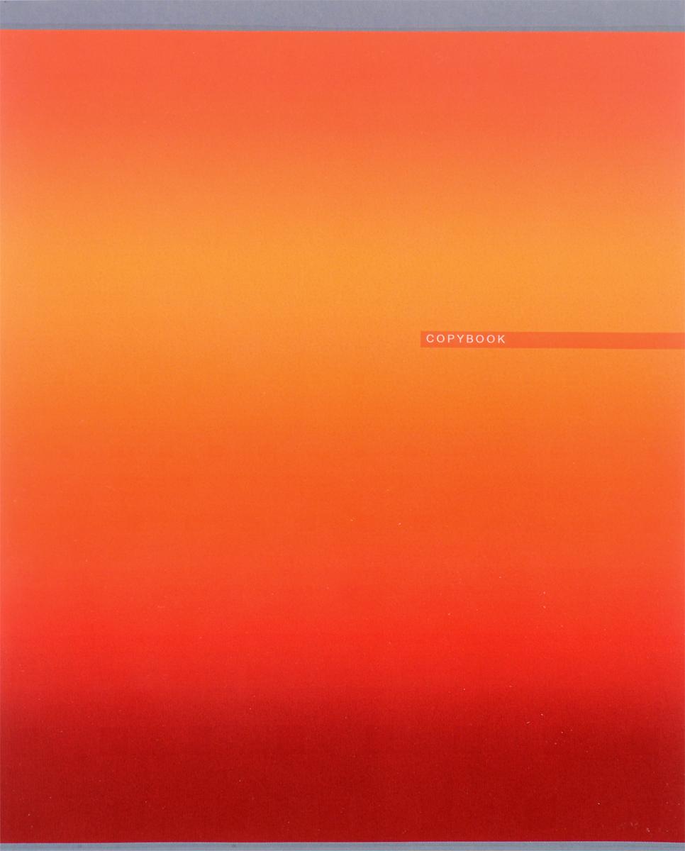 Канц-Эксмо Тетрадь Градиенты цвета 48 листов цвет оранжевыйТК2Л485364_оранжевыйТетрадь Градиенты прекрасно подойдет как для рабочих целей, так и для записей ваших творческих мыслей.В тетради 48 листов офсетной бумаги в клетку формата А5.Плотность бумаги - 60гр/м2.Крепление листов в тетради Градиенты - скрепка.