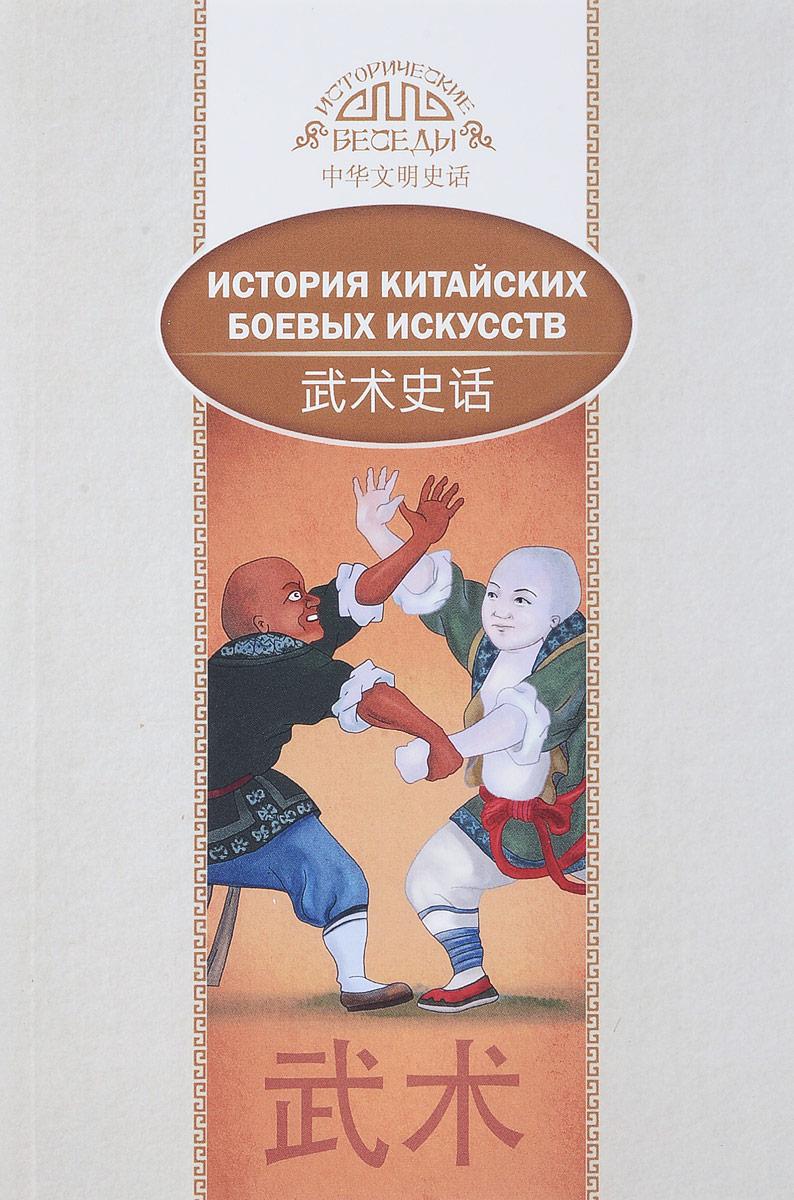 История китайских боевых искусств. Ли Чжуншэнь, Ли Сяохуэй