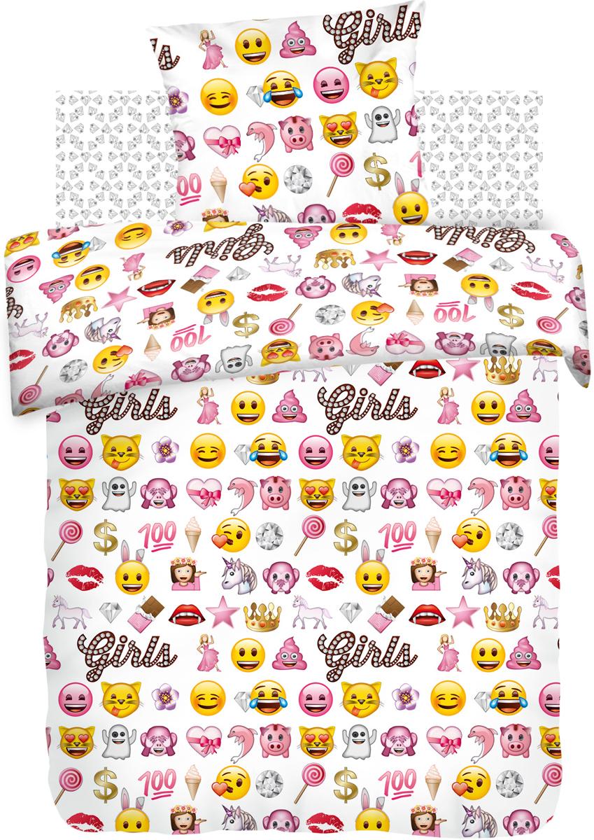 Комплект белья Emoji Смайлы, 1,5-спальный, наволочки 70x70, цвет: белый431561