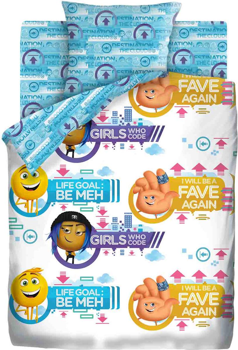Комплект белья Emoji Movie Эмоджи Стайл, 1,5-спальный, наволочки 70x70, цвет: белый437677