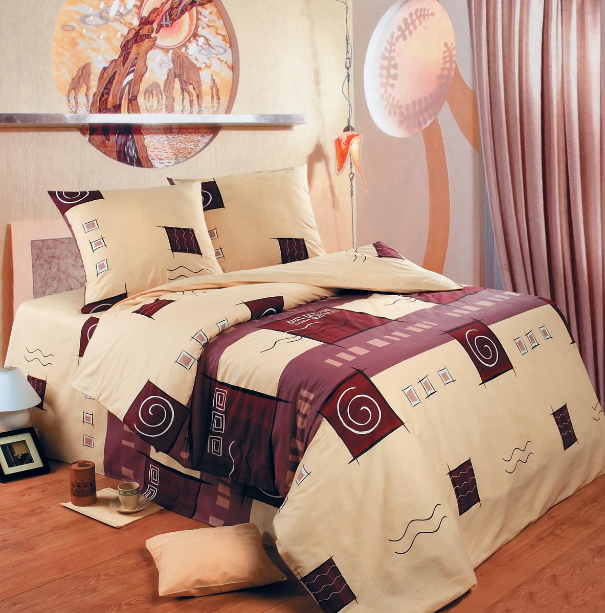 Комплект белья Любимый дом Дюна, семейный, наволочки 70x70, цвет: бежевый327666
