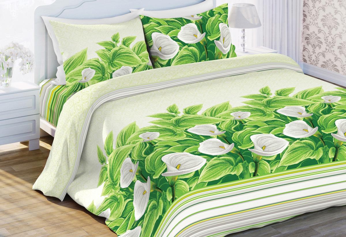 Комплект белья Любимый дом Калы, 2-спальный, наволочки 70x70, цвет: зеленый423917