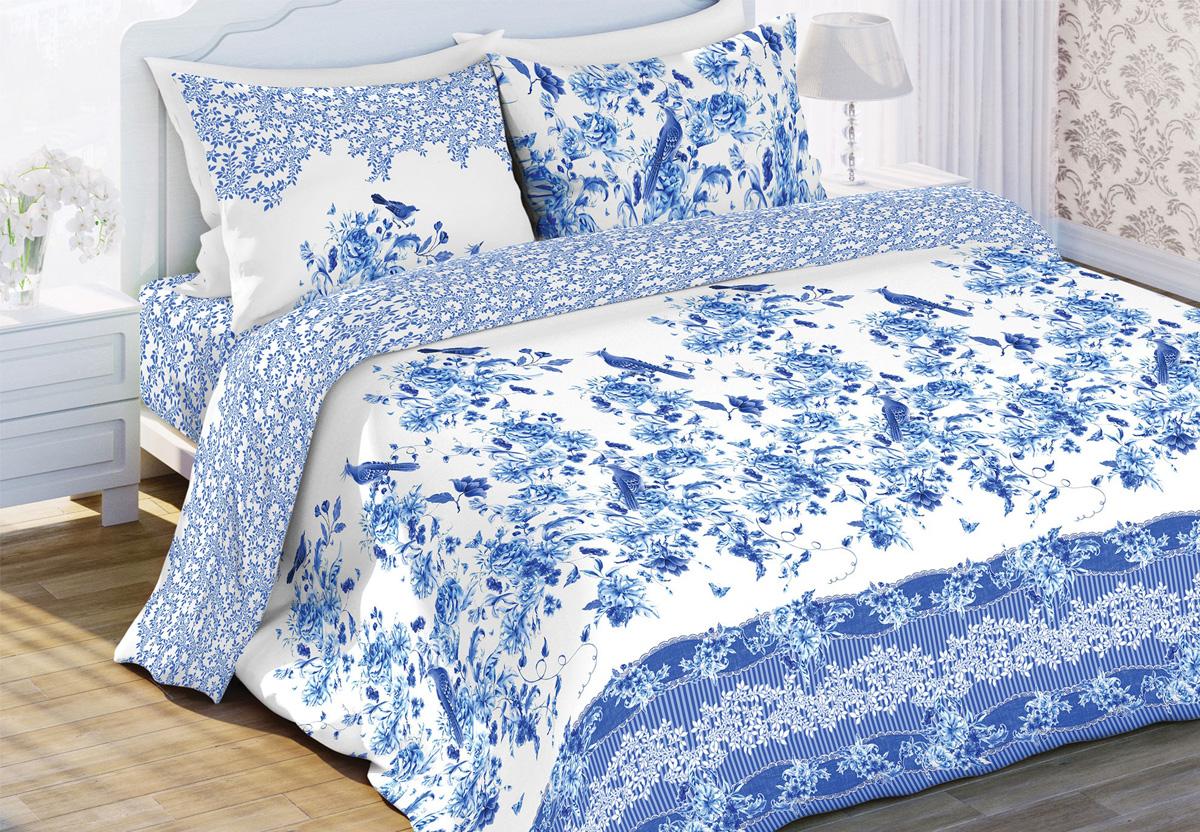 Комплект белья Любимый дом Николь, 1,5-спальный, наволочки 70x70, цвет: белый453534