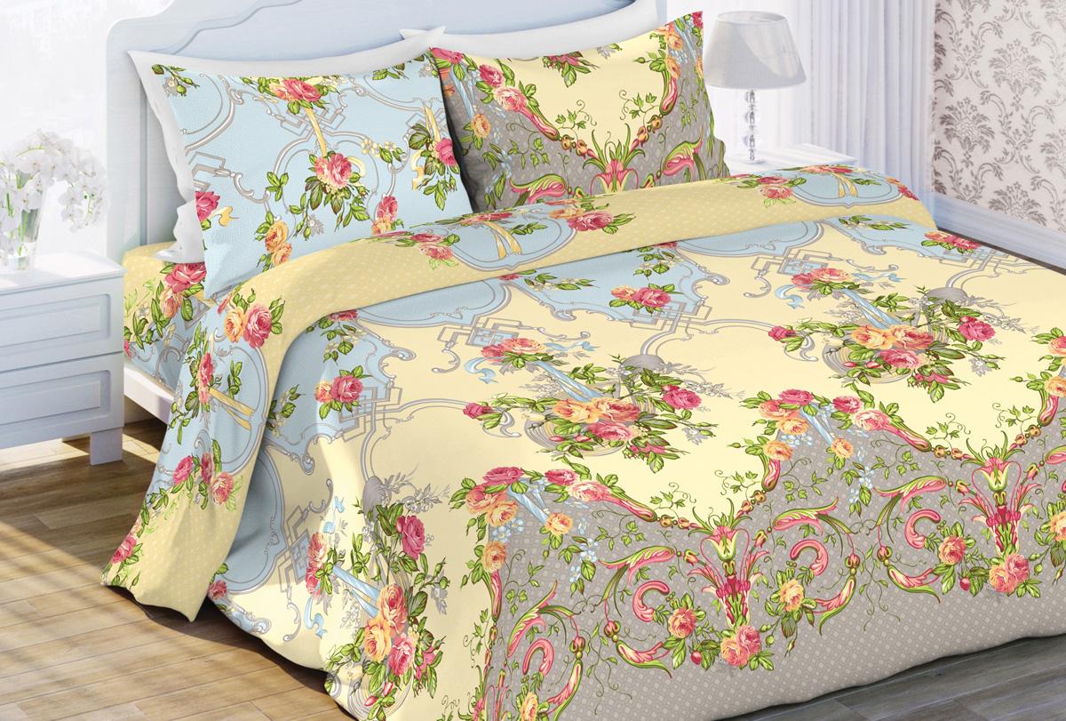 Комплект белья Любимый дом Франсуаза, семейный, наволочки 70x70, цвет: голубой любимый дом н70х70 моника