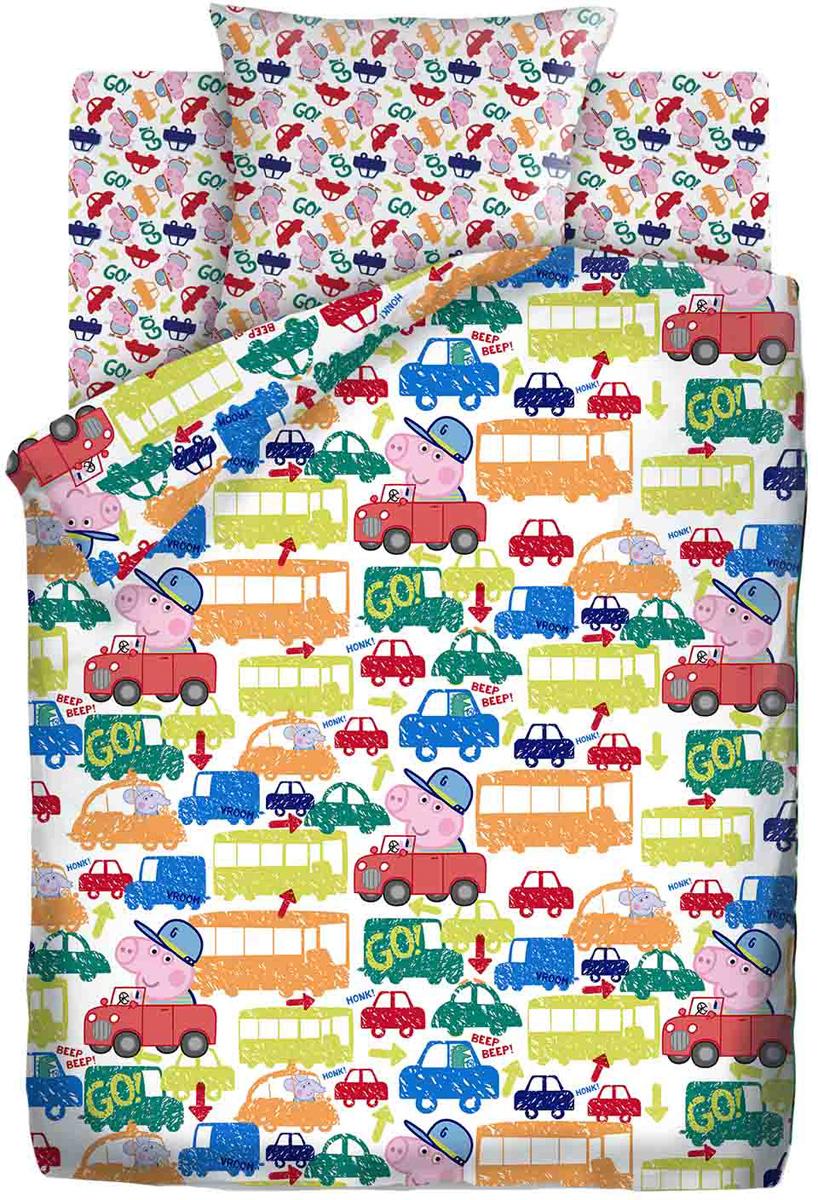 Комплект белья Свинка Пеппа Джордж за рулем, 1,5-спальный, наволочки 70x70, цвет: белый437691