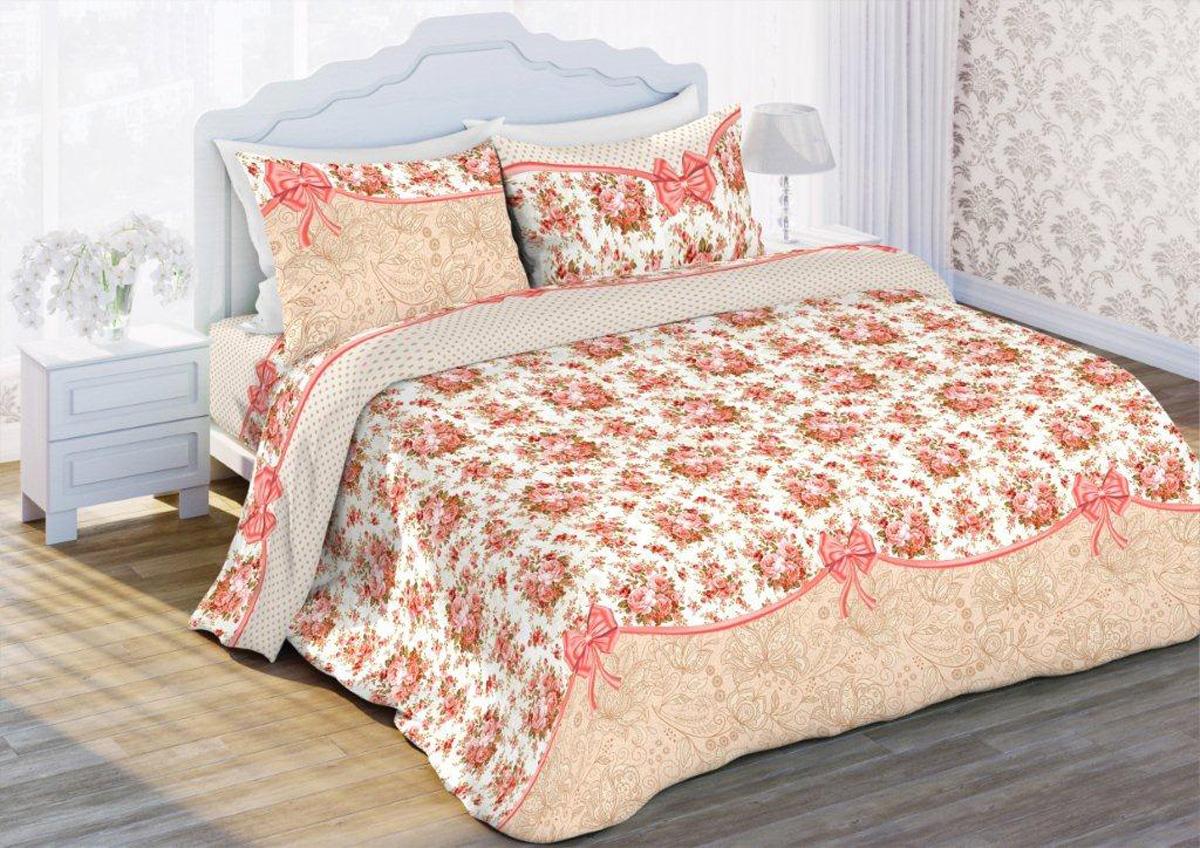 Комплект белья Флоранс Аэлита, 2-спальный, наволочки 70x70, цвет: розовый431900