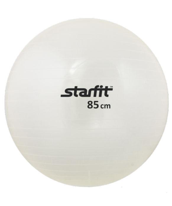 Мяч гимнастический Starfit, антивзрыв, с насосом, цвет: белый, диаметр 85 см эспандеры starfit эспандер starfit es 702 power twister черный 50 кг