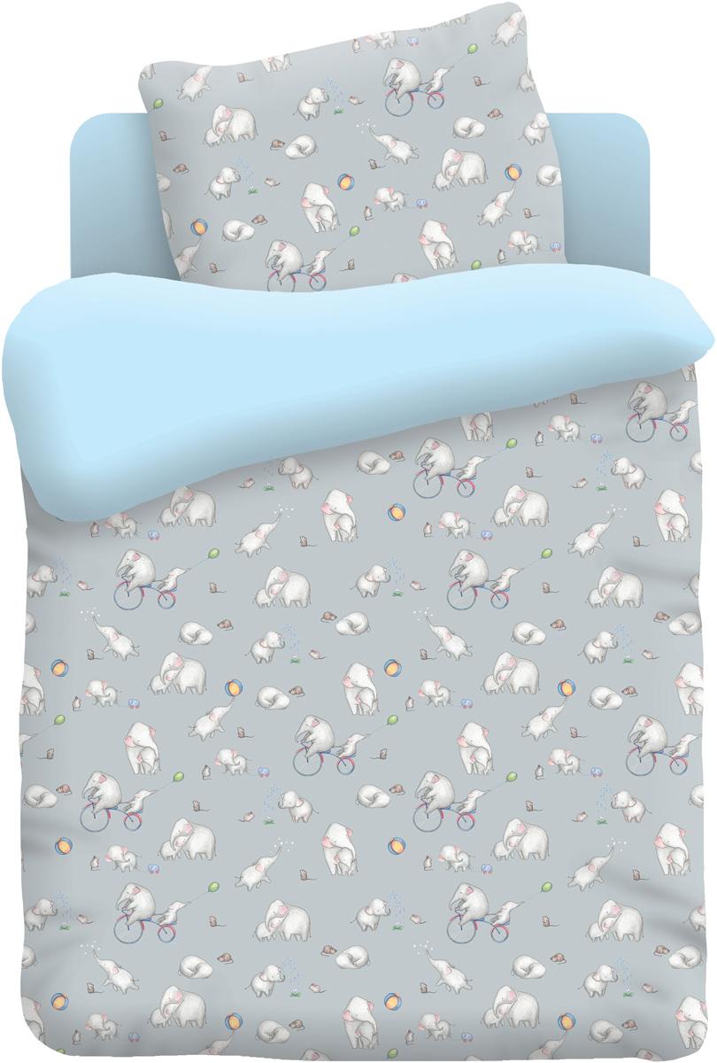 Непоседа Комплект белья в кроватку Слоники цвет серый 3 предмета442173
