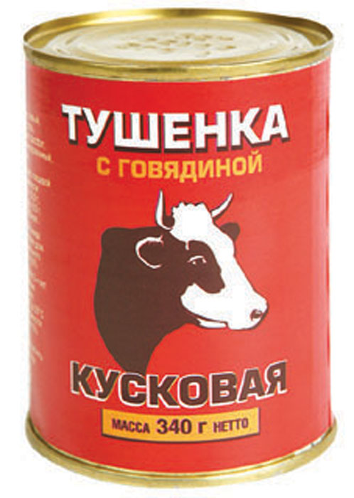 Елинский тушенка с говядиной, 340 г00000007460Тушеная говядина и свинина Елинский – это вкусный, питательный продукт, приготовленный по специальному рецепту.