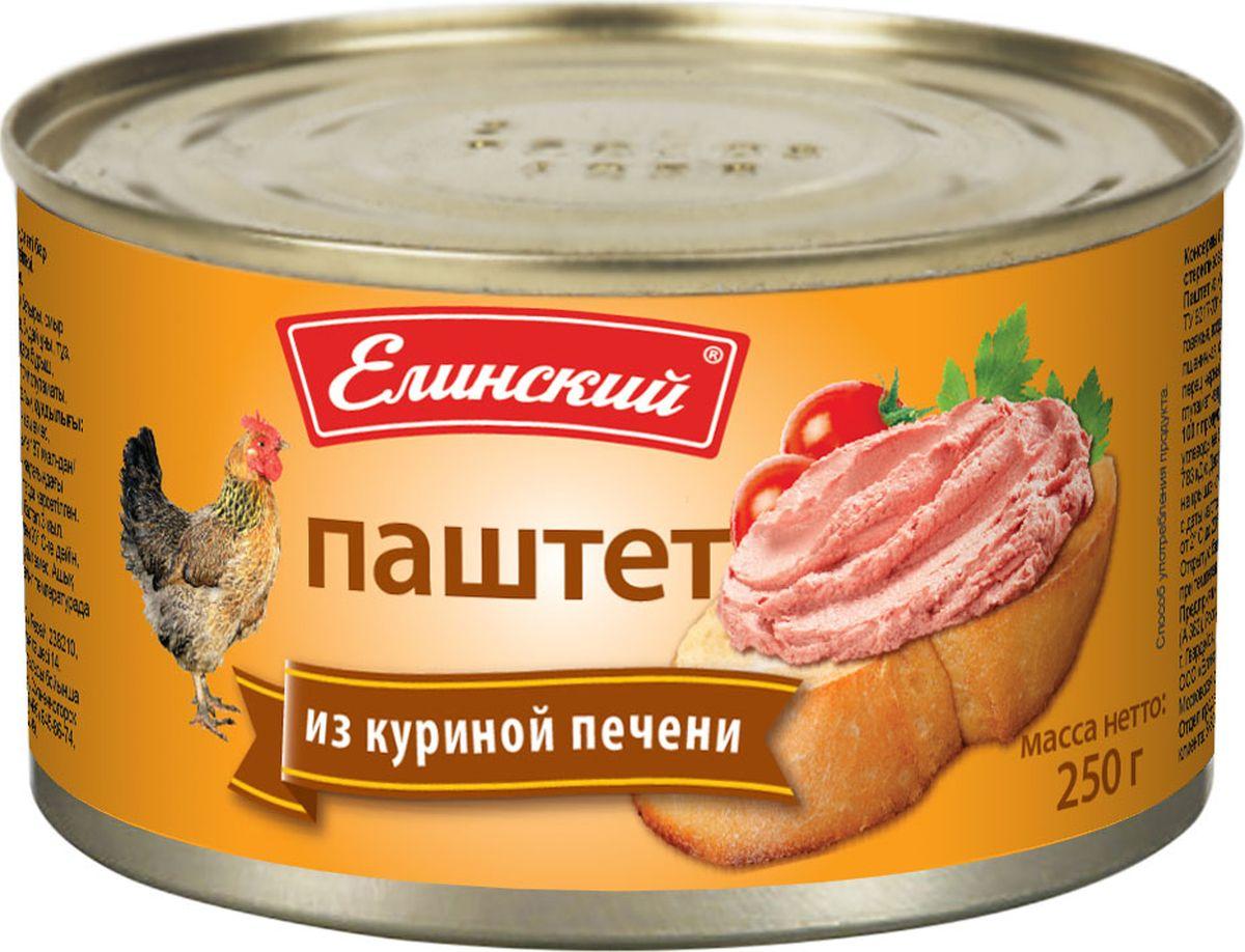 Елинский паштет из куриной печени, 250 г хлеб