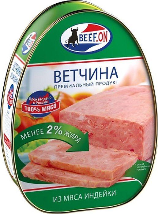 Beef-On ветчина стерилизованная из индейки, 340 г00000039632Ветчина из индейки BEEF.ON*не имеет аналоговна российском рынке. Содержит максимальное количества белка иминимум жира. Удобная упаковка в европейском стиле открывается без консервного ножа.