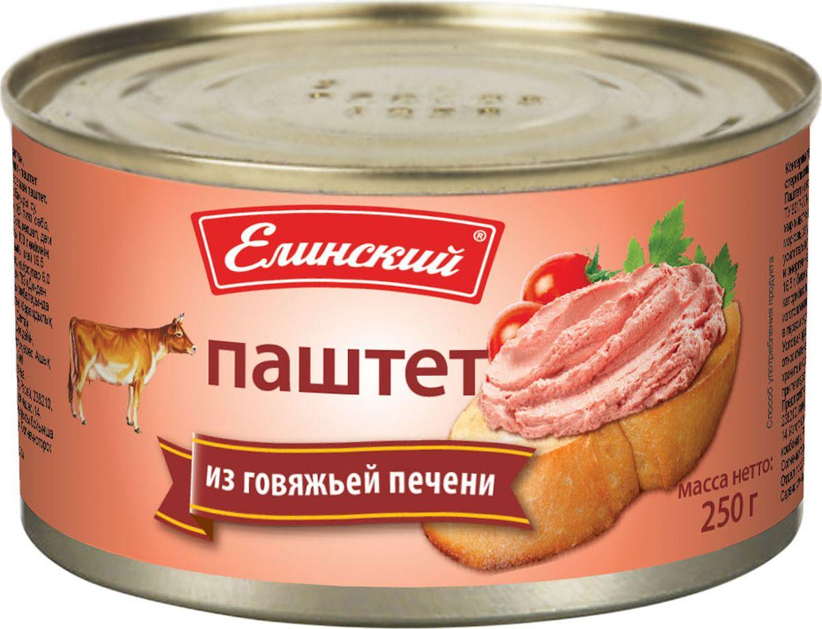Елинский паштет из говяжей печени, 250 г агуша сок агуша яблоко персик с мякотью 0 2 л с 5 мес