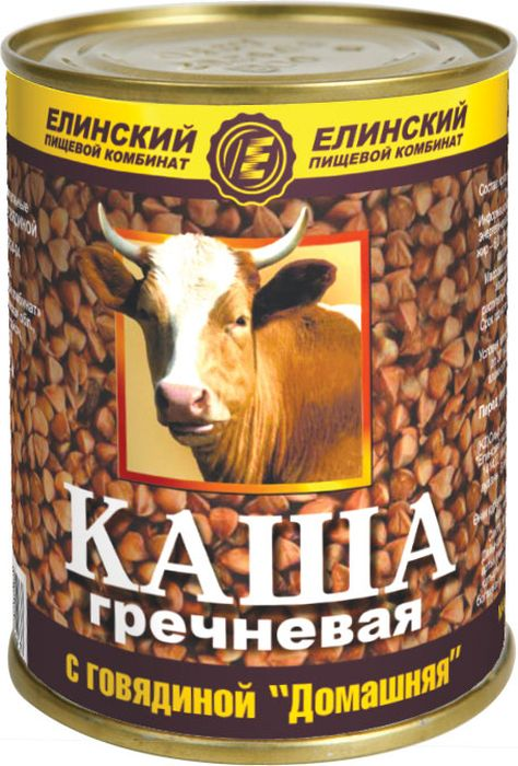 Елинский каша гречневая с говядиной домашняя, 338 г мясо