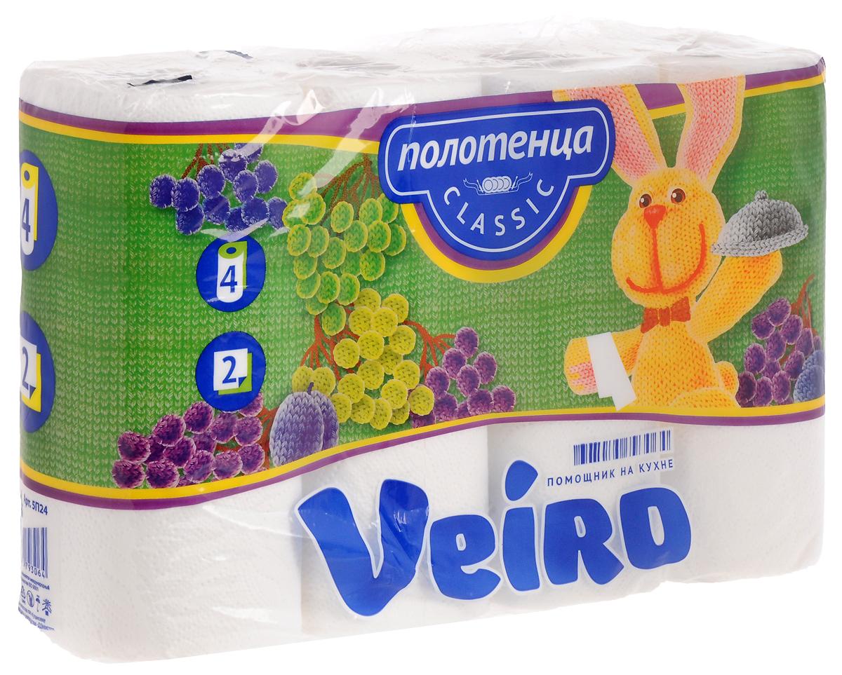 Полотенца бумажные Veiro Classic, двухслойные, 4 рулона5П24Двухслойные бумажные полотенца Veiro Classic,выполненные из 100% целлюлозы, подарятпревосходный комфорт и ощущение чистоты исвежести. Изделия просты в использовании, ихнужно просто утилизировать после применения.Специальное тиснение улучшает способность материалавпитывать влагу, что позволяет полотенцам ещелучше справляться со своей работой. Салфеткиотрываются по специальной перфорации.Полотенца Veiro Classic прекрасно подойдут дляиспользования на вашей кухне. Количество рулонов: 4 шт. Количество слоев: 2. Длина рулона: 12,5 м.Размер листа: 22 х 25 см.Уважаемые клиенты! Обращаем ваше внимание на возможные изменения в дизайне упаковки. Качественные характеристики товара остаются неизменными. Поставка осуществляется в зависимости от наличия на складе.