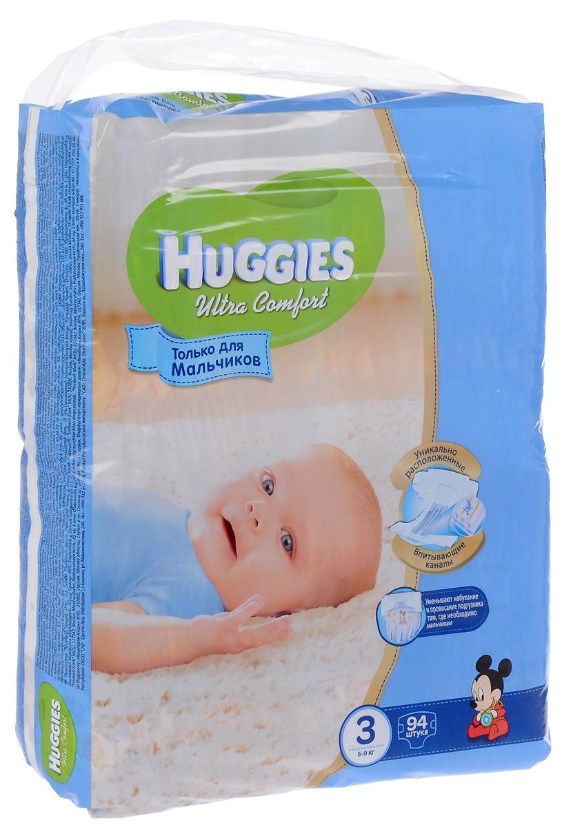 Huggies Подгузники для мальчиков Ultra Comfort 5-9 кг (размер 3) 94 шт подгузники для девочек ultra comfort huggies