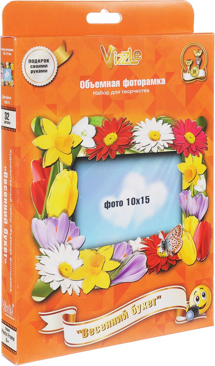 Набор для творчества Vizzle Фоторамка объемная. Весенний букет, 32 детали набор для детского творчества набор веселая кондитерская 1 кг