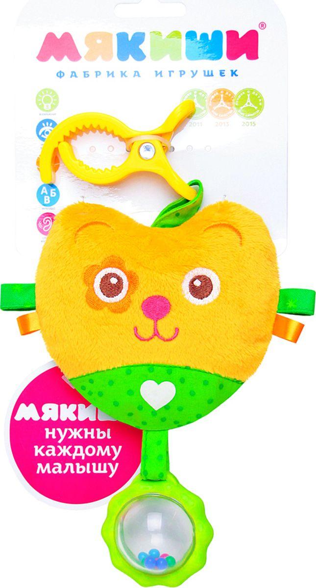 Мякиши Игрушка-подвеска ШуМякиши Мишка игрушка погремушка мякиши медвежонок колечко