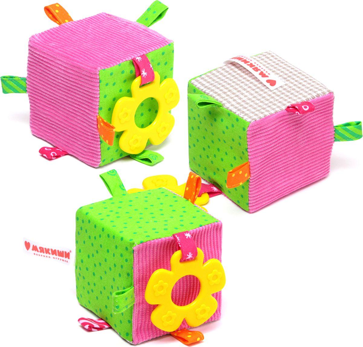 Мякиши Развивающая игрушка ЭкоМякиши Кубик с рунге кубик и тобик