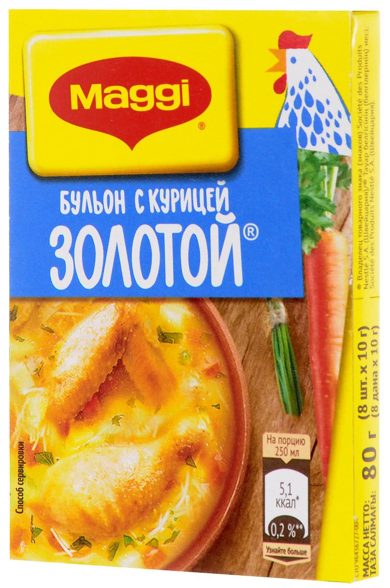 Maggi Золотой бульон с курицей, 8 кубиков по 10 г12292329В каждом бульонном кубике Maggi идеально сбалансированы мясной и овощной вкусы, соль и тщательно подобранный букет пряностей и специй. Бульонный кубик Maggi незаменим в приготовлении различных блюд. Благодаря ему блюдо приобретает насыщенный вкус и аромат, а также аппетитный внешний вид. Бульонный кубик Maggi обогащен железом (порция 250 мл готового бульона не менее,чем на 17% удовлетворяет рекомендуемую суточную потребность человека в железе).Продукт может содержать незначительное количество молока, сельдерея, глютена. Уважаемые клиенты! Обращаем ваше внимание на то, что упаковка может иметь несколько видов дизайна. Поставка осуществляется в зависимости от наличия на складе.Приправы для 7 видов блюд: от мяса до десерта. Статья OZON Гид