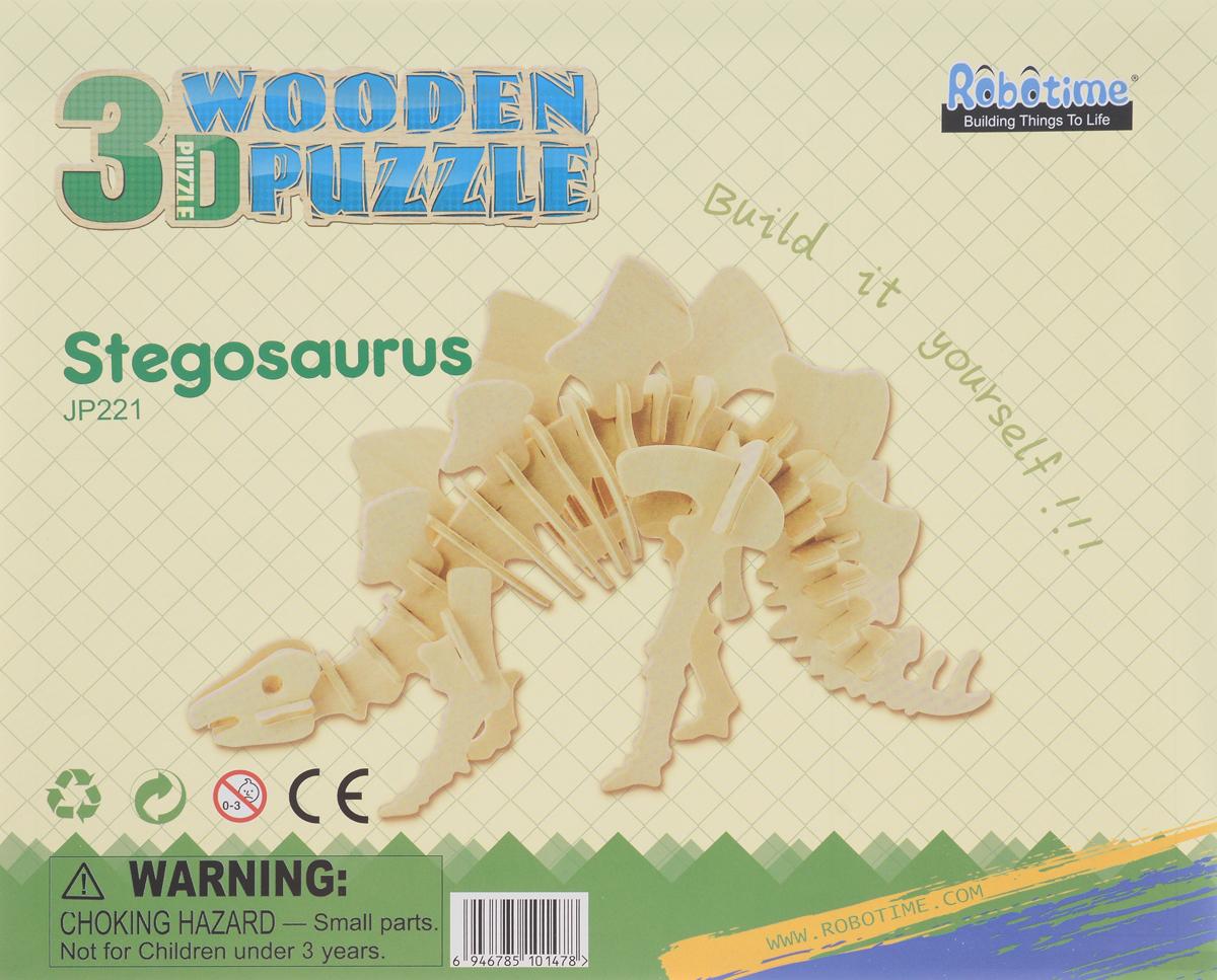 Robotime 3D пазл Стегозавр JP221