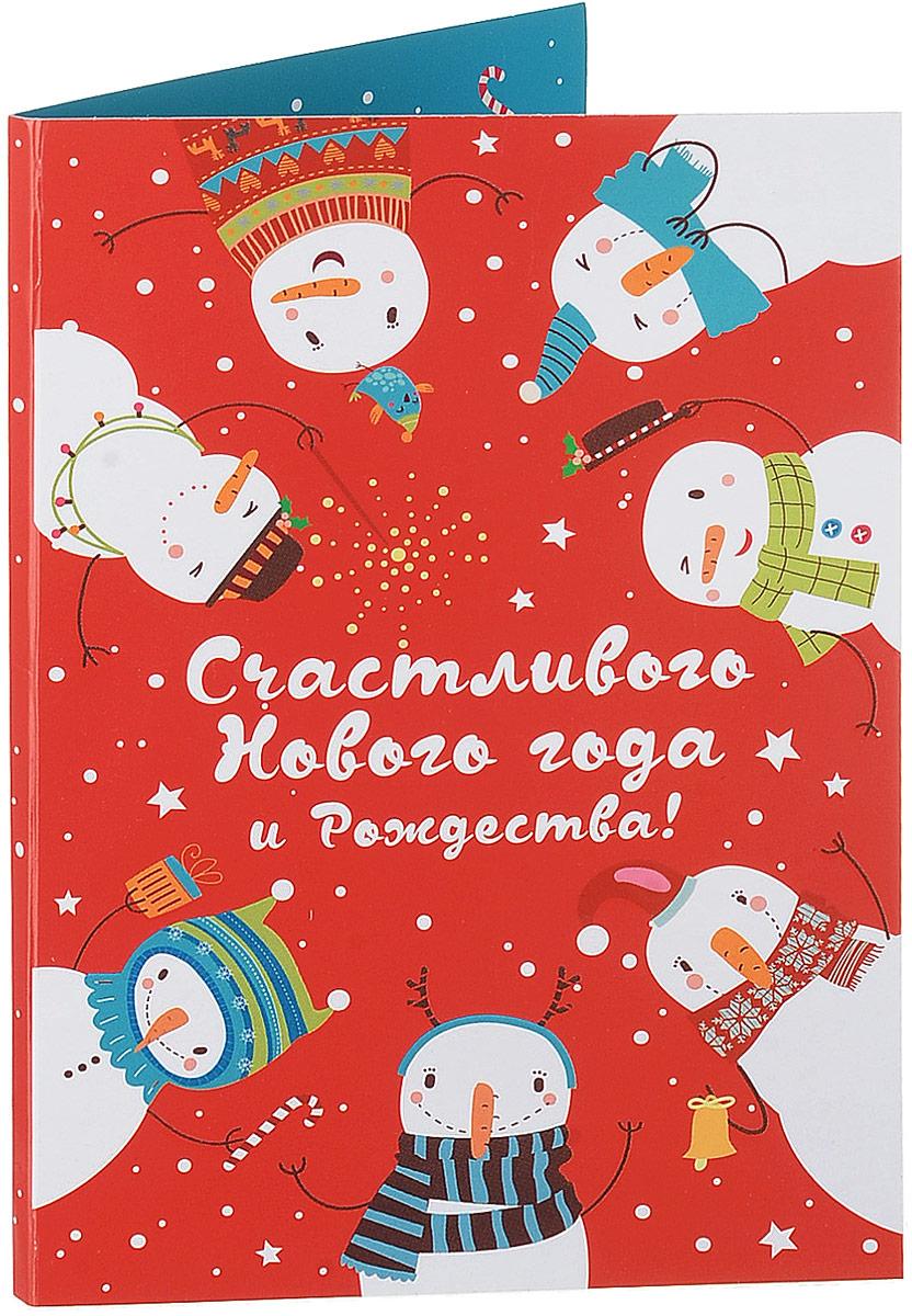Chokocat Счастливого Нового года и Рождества! открытка с шоколадом, 20 гОТК020Открытка - Счастливого Нового года и Рождества!Внутри четыре шоколадки по 5 граммов.