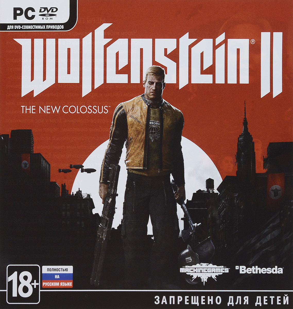 Zakazat.ru Wolfenstein II: The New Colossus (код загрузки, без диска)