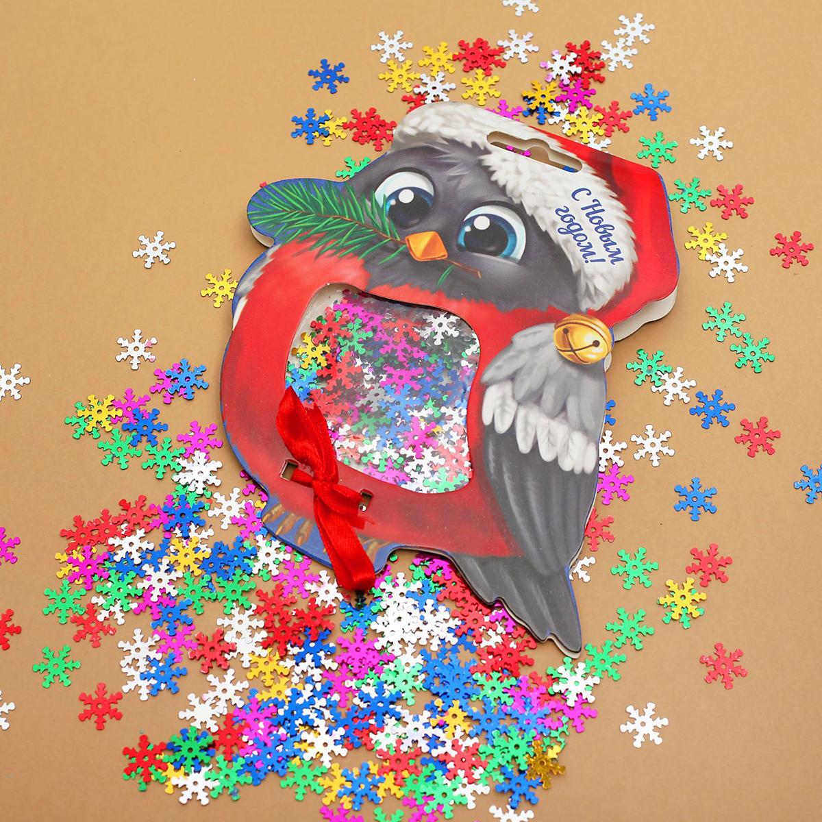 Конфетти Страна Карнавалия С Новым годом! Снегирь1376110Яркое конфетти Страна Карнавалия создаст неповторимую атмосферу праздника! Красочные фигурки станут эффектной точкой вашего выступления или поздравления. Наберите их в ладони и в ключевой момент подбросьте вверх. Они окутают всех вокруг разноцветным облачком. С этим атрибутом легко произвести фурор на любой вечеринке или привнести нотку праздника в обычные дни.