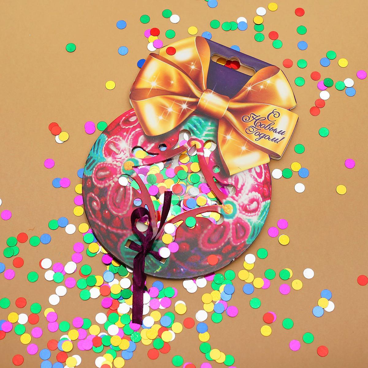 Конфетти Страна Карнавалия С Новым годом! Шарик1376111Яркое конфетти создаст неповторимую атмосферу карнавала! Красочные фигурки станут эффектной точкой вашего выступления или поздравления. Наберите их в ладони и в ключевой момент подбросьте вверх. Они окутают всех вокруг разноцветным облачком. Компактный пакетик можно взять с собой куда угодно. С этим атрибутом легко произвести фурор на любой вечеринке или привнести нотку праздника в обычные дни.