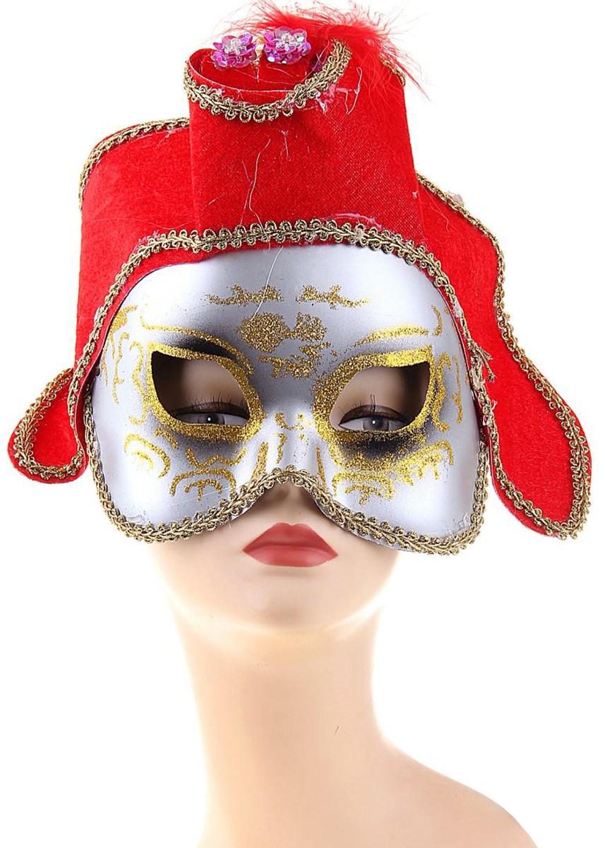 страна карнавалия набор бумажной посуды яркий праздник на 6 персон 856616 Маска карнавальная Страна Карнавалия, со шляпой. 328104