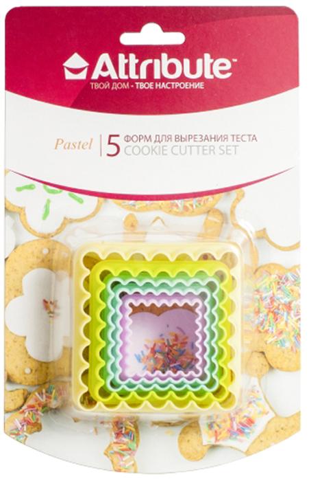 Набор форм для вырезания теста Attribute Pastel. Квадрат, 5 шт набор форм сердца для вырезания печенья 5 шт