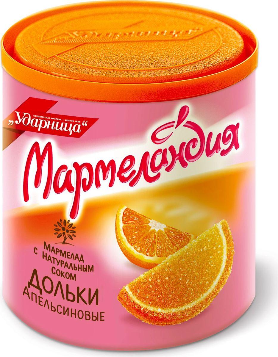 Мармеландия апельсиновые дольки, 250 г фэг чеснок красный соленый дольки 250 г