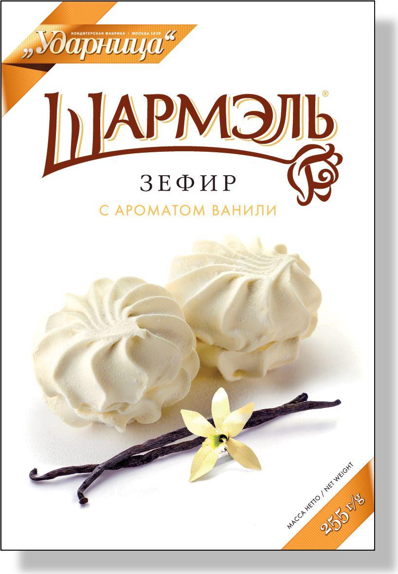 Шармэль зефир ванильный, 255 г цена