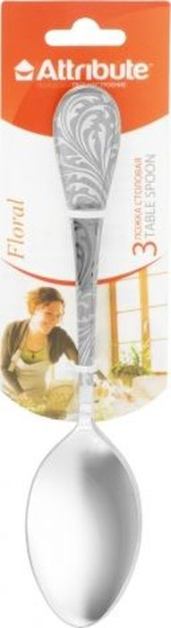 Ложка столовая Attribute Floral, цвет: серебряный, 3 штACF523Стиль столовых ложек Attribute Floral проработан учитывая все нюансы. Все элементы внимательно скомбинированы и удачно подходят друг к другу. Ложки Attribute Floral хорошо впишутся в интерьер любой кухни. Эти ложки станут приятной находкой для себя или подарком на новоселье вашим друзьям.Ложки изготовлены из нержавеющей стали.