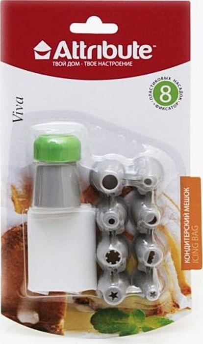 Мешок кондитерский Attribute Gadget Viva Grey, с 8 насадками canon gadget bag 10eg deluxe gadget bag 10eg