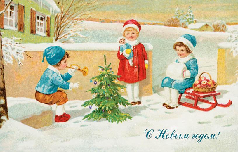 Винтажная открытка Даринчи С Новым годом! №406, цвет: мультиколор открытка конверт с новым годом студия тётя роза онг 0008