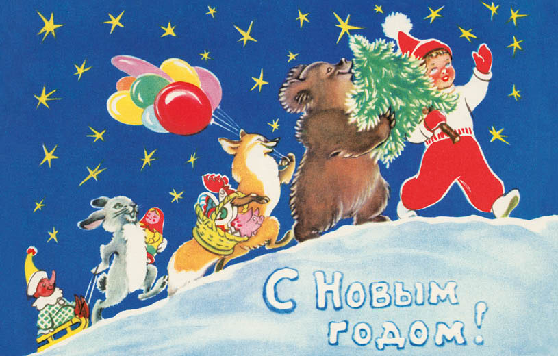 Винтажная открытка Даринчи №409ОТКР 409