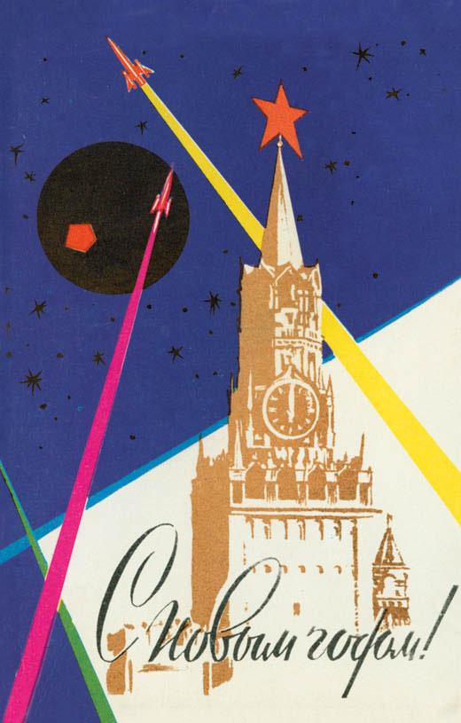 Винтажная открытка Даринчи С Новым Годом! №414 открытка конверт с новым годом студия тётя роза онг 0008