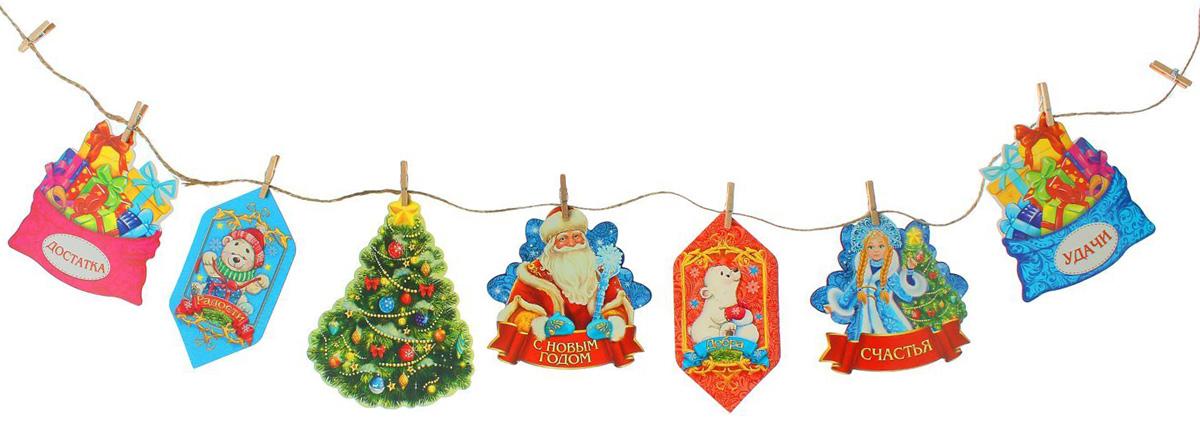 Гирлянда С Новым годом! Конфеты, на прищепках, длина 150 см2196270Невозможно представить нашу жизнь без праздников! Мы всегда ждем их и предвкушаем, обдумываем, как проведем памятный день, тщательно выбираем подарки и аксессуары, ведь именно они создают и поддерживают торжественный настрой. Это отличный выбор, который привнесет атмосферу праздника в ваш дом!