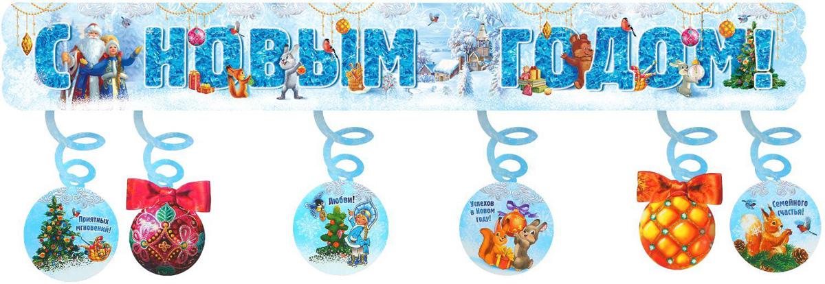 """Гирлянда """"С Новым годом! Дед Мороз и Снегурочка"""", с подвесками, длина 125 см"""