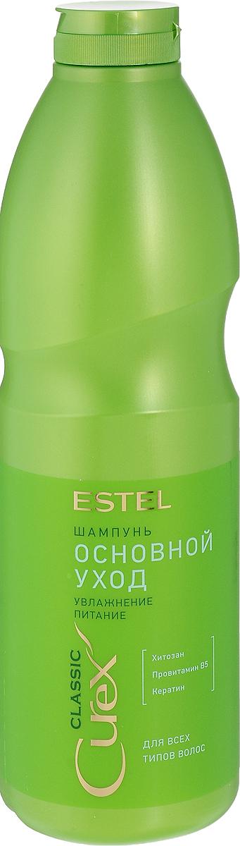 Estel Curex Classiс Шампунь Увлажнение и Питание для ежедневного применения 1000 млCU1000/S8ESTEL CUREX CLASSIC ШАМПУНЬ «УВЛАЖНЕНИЕ И ПИТАНИЕ» для всех типов волос Содержит хитозан, который увлажняет волосы и предохраняет их от потери влаги. Питающий провитамин В5укрепляет волосы, придает им эластичность и здоровый блеск. Результат: Здоровые и крепкие волосы Питание и увлажнение Мягкое очищение Уважаемые клиенты!Обращаем ваше внимание на возможные изменения в дизайне упаковки. Качественные характеристики товараостаются неизменными. Поставка осуществляется в зависимости от наличия на складе.