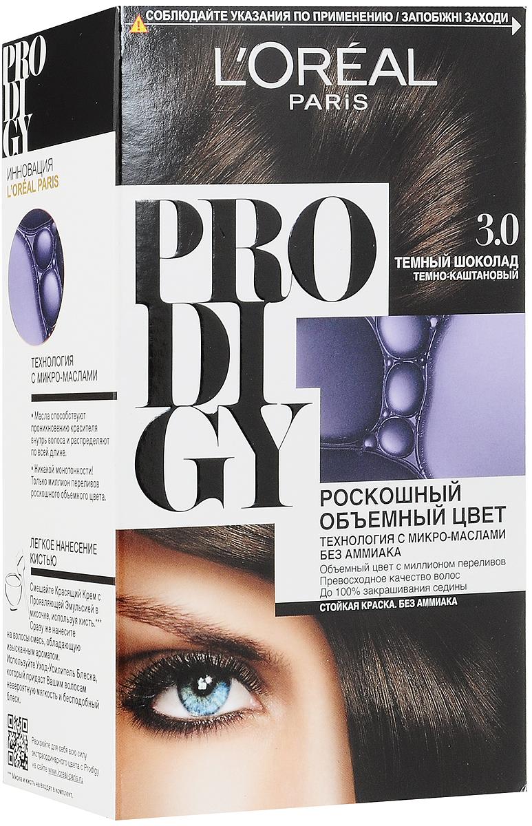LOreal Paris Краска для волос Prodigy без аммиака, оттенок 3.0, Темный ШоколадA7674100Краска для волос серии «Prodigy» совершила революционный прорыв в окрашивании волос. Новейшая технология состоит в использовании особых микромасел, которые, проникая в самый центр волоса, наполняют его насыщенным, совершенным свой чистотой цветом. Объемный цвет, полный переливов разнообразных оттенков достигается идеальной гармонией красящих пигментов. Кроме создания поразительного цвета микромасла также разглаживают поверхность волос, придавая тем самым ослепительный блеск. Равномерное окрашивание волос по всей длине, эффективное закрашивание седины и сохранение здоровой структуры волос — вот результат действия краски «Prodigy» без аммиака.В состав упаковки входит: красящий крем (60 г); проявляющая эмульсия (60 г); уход-усилитель блеска (60 мл);пара перчаток; инструкция по применению.1. Доносит цветовые пигменты в самый центр волоса 2. Кремовая текстура без запаха аммиака 2. Стойкая краска без аммиака 3. До 100% закрашивания сединыУважаемые клиенты! Обращаем ваше внимание на возможные изменения в дизайне упаковки. Качественные характеристики товара остаются неизменными. Поставка осуществляется в зависимости от наличия на складе.
