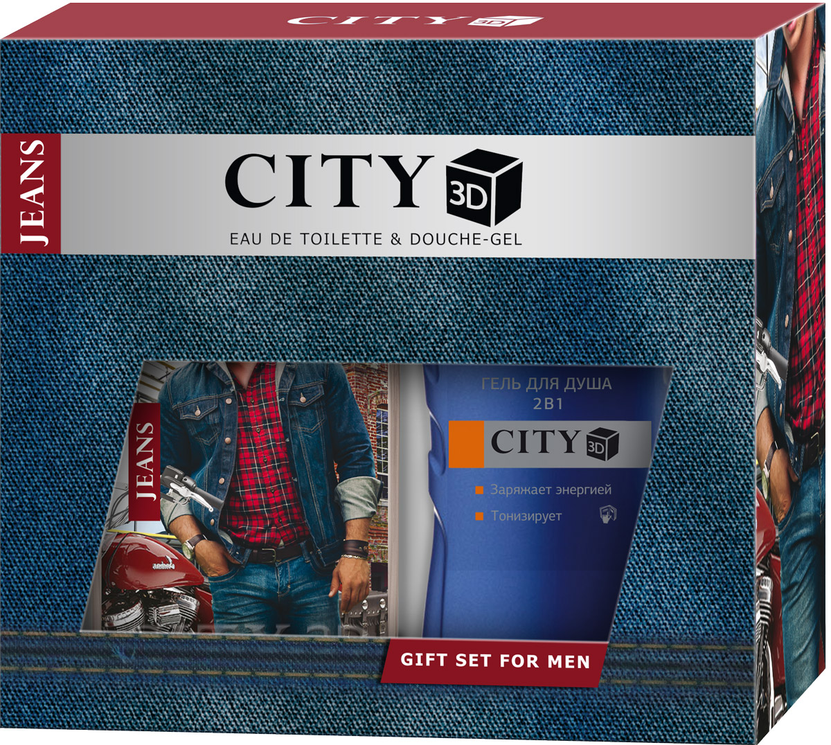 City Parfum Парфюмированный набор: City 3D Jeans Original Туалетная вода, 90 мл + Гель для душа, 150 мл 3d wall murals wallpaper kids dining room wallpaper city mural wall papers home decor 3d glitter wallpaper roll papel de parede