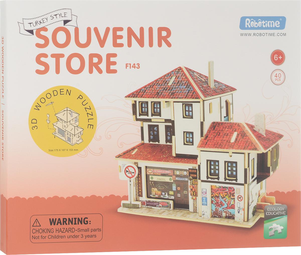 Robotime 3D пазл Турецкий сувенирный магазин