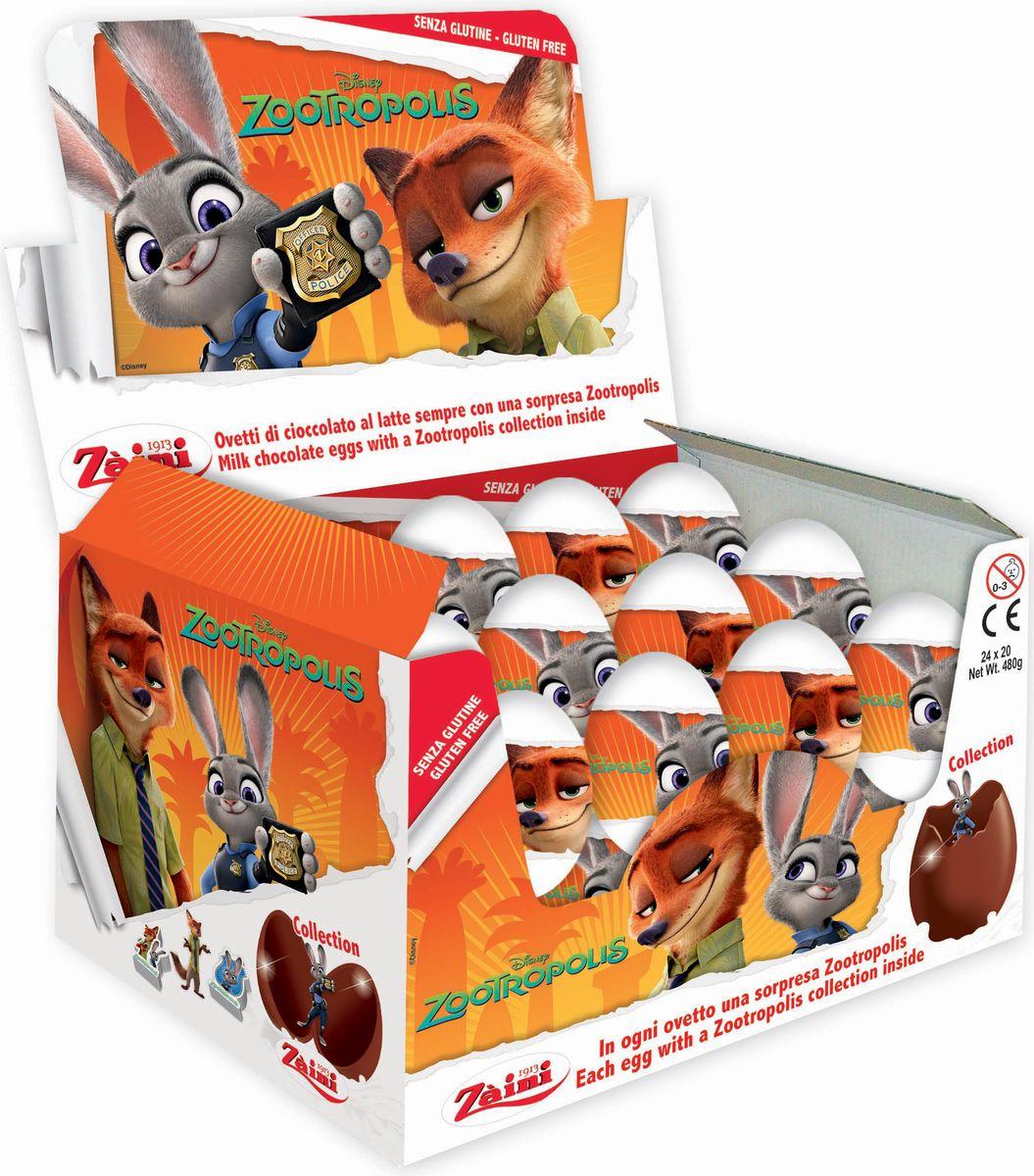 Zaini Zootropolis шоколадные яйца с игрушкой, 24 шт по 20 г zootropolis набор фигурок мистер биг и медведь телохранитель